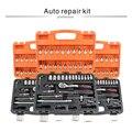 Набор инструментов для ремонта автомобиля механик инструменты коробка ручной комплект торцевой профессиональный ключ с трещоткой автомоб...