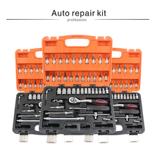 car repair tool set mechanic tools box hand kit socket professional wrench with ratchet auto kits herramientas screwdrivers стоимость