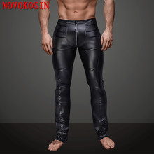 XX131 S-2XL 2018 New Sexy Front Zipper Faux Leather Tight Pants PU Low Waist Striped Performance Men Lingerie