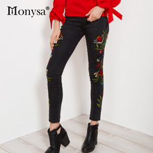 Skinny Jeans Woman 2017 Autumn Winter New Arrivals Floral Embroidery Long Denim Pants Female Fashion Pencil Pants Streetwear(China)