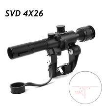 Тактический Оптический прицел SVD 4X26, прицел для снайперской винтовки серии AK с красной подсветкой, прицел для охоты на открытом воздухе