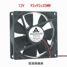 Бесщеточный вентилятор охлаждения с двумя шарикоподшипниками, постоянный ток 12 В, 24 В, 48 В, 2 контакта, 9225, 9 см, 90 мм, 92*92*25