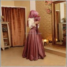 2016 Vestido De Noiva Muslim Long Sleeve Wedding Dress High Neck Pearls Beaded Vintage Lace islamic Bridal Dress Abaya In Dubai