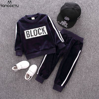 Baby Boys Clothing Sets Kids Girls Tracksuits Sport Suit Spring Autumn Clothes Children Casual Set Sportswer