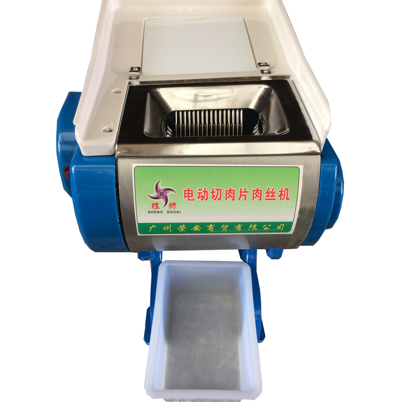 2018 SS-70 370W multi-function stainless steel Meat cutting machine Commercial Slicer Desktop Automatic electric dicing machine 32b 550w multi function stainless steel meat cutting machine commercial slicer desktop automatic electric dicing machine