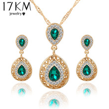 17KM Women bridal Wedding Jewelry Set Charm Crystal Water Drop Pendant Necklaces Earrings Sets Shininy Cubic Zircon bijoux femme