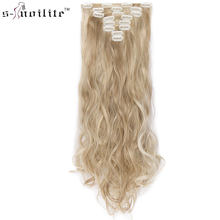 SNOILITE 18 Clips Hair Extension long wavy clip in hair extension black brown Synthetic clip hair for women 24''(China)