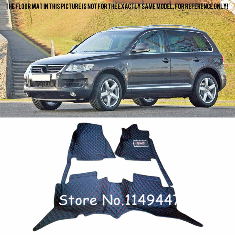 PINK TRIM VOLKSWAGEN VW UP 2012 ON TAILORED CAR FLOOR MATS CARPET BLACK MAT