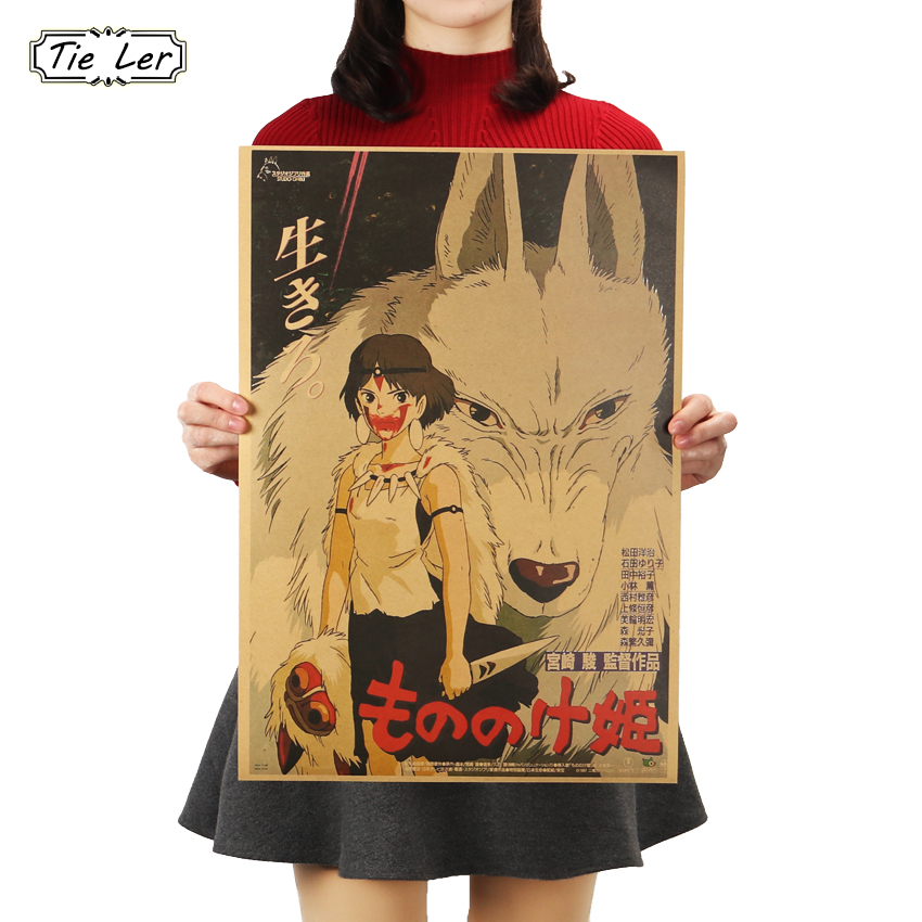 TIE LER Comic Princess Mononoke Classic Nostalgia Kraft Paper Cafe Bar Poster Retro Wall Sticker Decorative Painting 51.5x36cm(China)