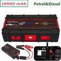 2019 démarreur de saut de voiture Diesel essence 12 V Portable démarreur batterie externe chargeur de voiture pour voiture batterie Booster Buster dispositif de démarrage
