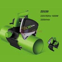 110 V/220 V ZD220 портативная стальная металлическая труба MeCutter электрическая железная труба из нержавеющей стали для резки труб инструменты для пиления труб