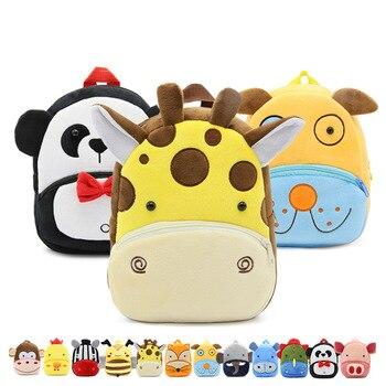 ¡Novedad! mochilas para niños de felpa de dibujos animados en 3D, mochila de guardería, mochila de animales para niños, mochilas escolares para niños, mochila para niñas y niños