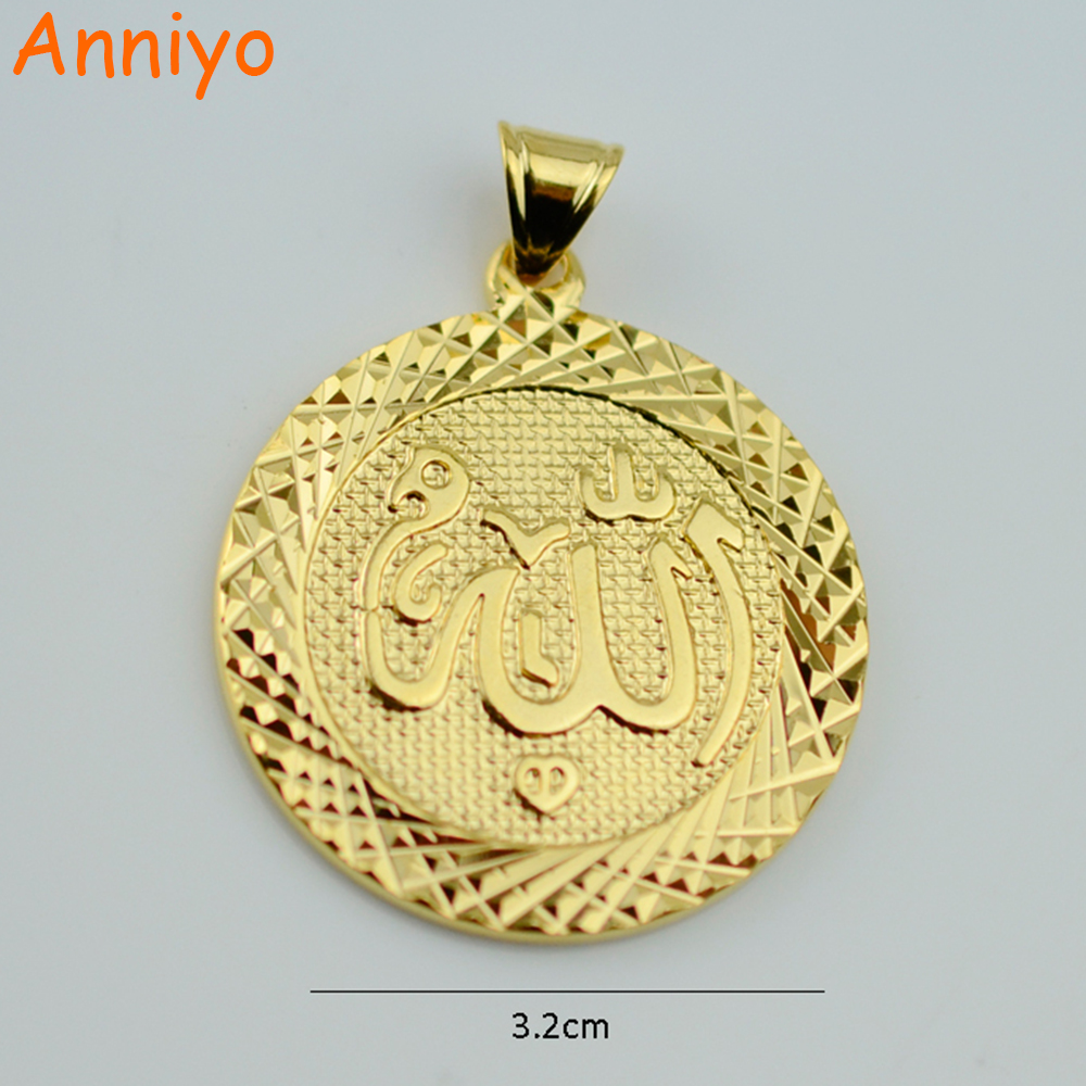 anniyo wholesale allah charms pendants for womenmenarabic anniyo wholesale allah charms pendants for womenmenarabic muslimic jewelry gold color copperfactory price 610020 aloadofball Gallery