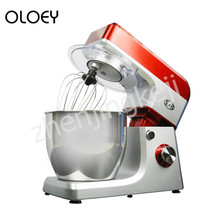 Dough Mixer 1200W Home 110V Voltage 6.5L Commercial Chef flour Mixer Food Mixer EB-1701 цена