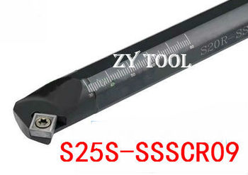 Barra perforadora S25S-SSSCR09, herramienta de torneado interno, soporte de herramienta de torneado CNC, herramienta de corte de torno, barra de perforación para inserciones SCMT09T304/08