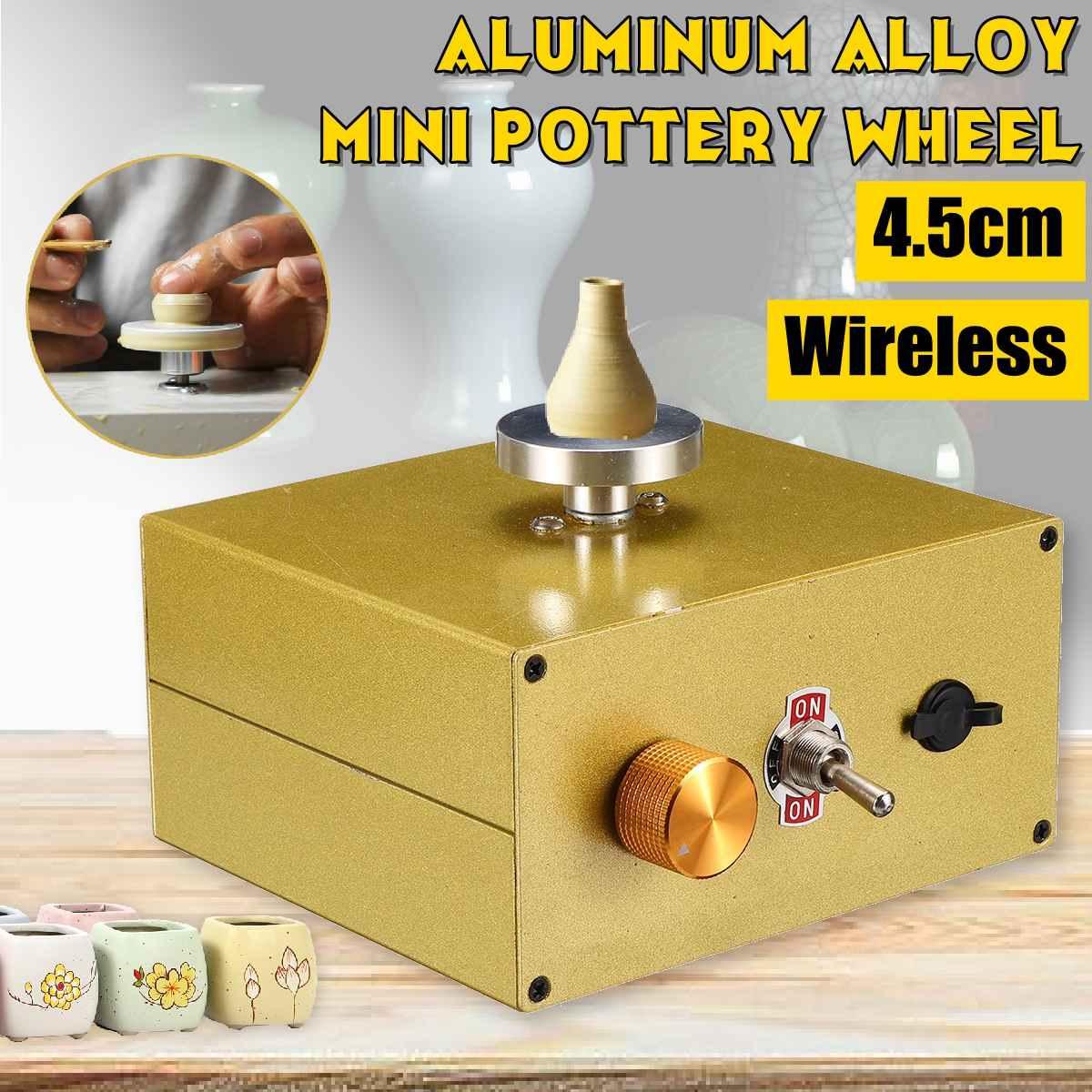 Mini roue de poterie en alliage d'aluminium 4.5cm bouton de plaque tournante changement de vitesse en continu rechargeable 12V en alliage d'aluminium