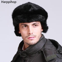 Harppihop Real fur mink fur Protect Ear