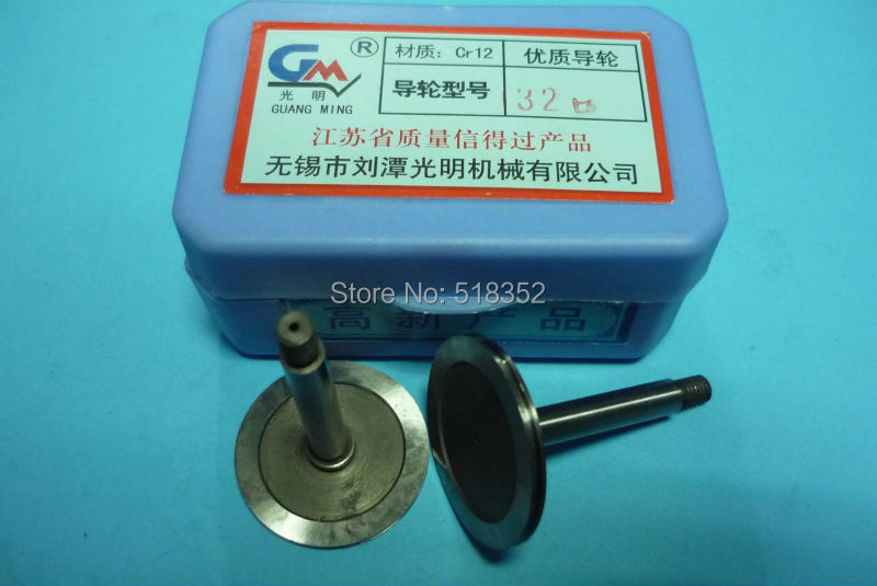 Guangming 132B OD32mmx L49mm <font><b>Axle</b></font> dia.<font><b>6mm</b></font> High Precision Cr12 Guide <font><b>wheel</b></font>(pulley) for AGIE Wire Cut EDM Machine Part image