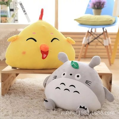 New Arrive Super Soft Cotton Yellow Chicken Pillow My Neighbor Totoro Cushion Plush Toys Birthday Gift