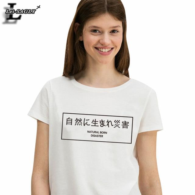 Plus Size Japanese Letter Printed T-Shirt Personality Kawaii Fashion All-Match Youth White T Shirts Harajuku Slim 4XL Tops H670