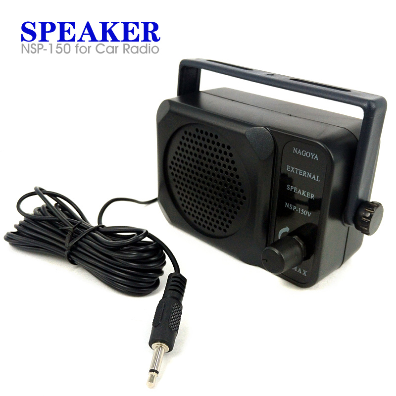 External Speaker Mini NSP-150 Speaker For Yaesu ICOM Car CB 2-Way Radio