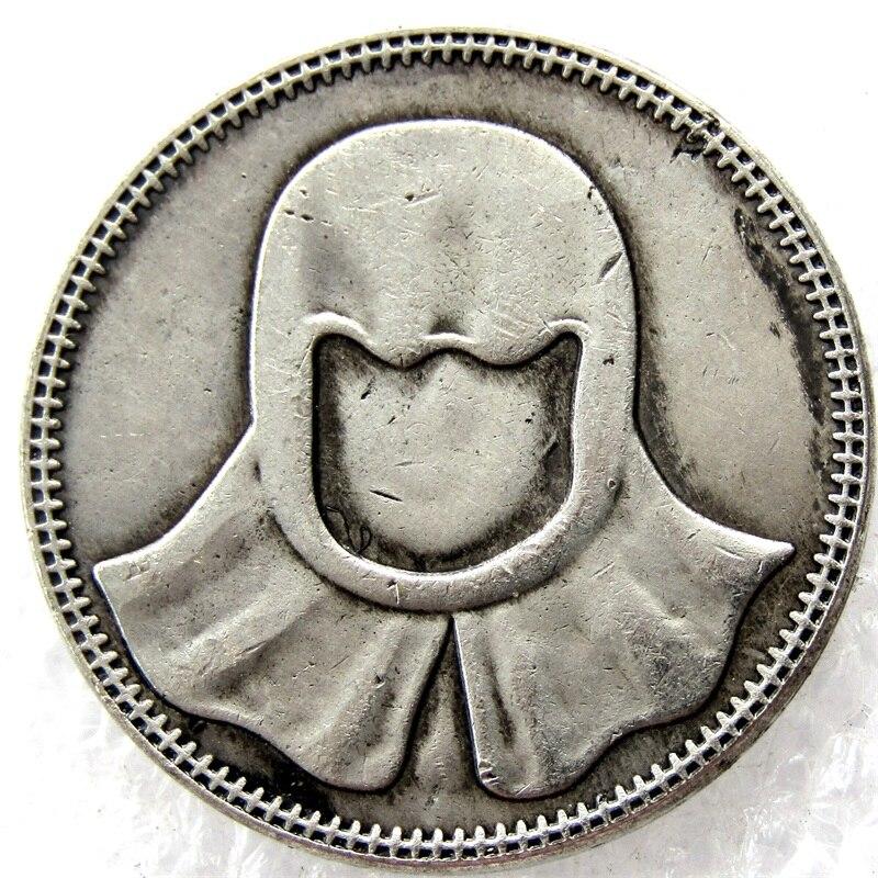 Iron, Coin, The, Thrones, Man, Diameter