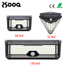 66/136Led Rechargeable Garden Solar Lamp PIR Motion Sensor Wall Light Outdoor Waterproof Emergency LED Bulb Security Lamp LSL123