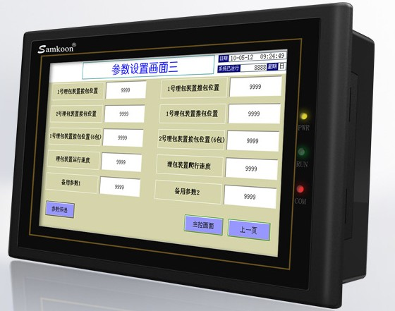 Freeship NEW Original Samkoon SK-070AS HMI Touch Panel, 7''  SK070AS with Program Cable & Software, 800 x 480 LED, 2 COM Ports touch screen hmi sk 070be 7 inch 2 com new original with usb cable