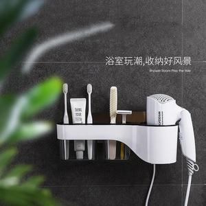 Houmaid ванная комната продукт зубная щетка фен пластиковые держатели душевая комната настенный тип стеллаж для хранения модные полки