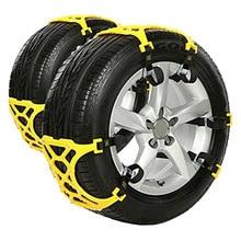 Фотография Car Snow Chain Tire Anti-skid Chains Beef Tendon Wheel Safety Antiskid Chain