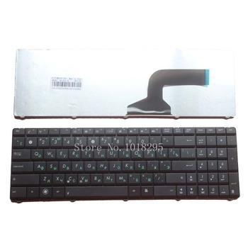 Nowy rosyjski klawiatura do ASUS K53 X55A X52F X52D X52DR X52DY X52J X52JB X52JR X55 X55C X55U K73B NJ2 RU laptopa czarny klawiatura tanie i dobre opinie K53 X52 X52F X52D X52J X52JB X52JR X55 X55A X55C X55U K73B ALIEMAY Russian Standard