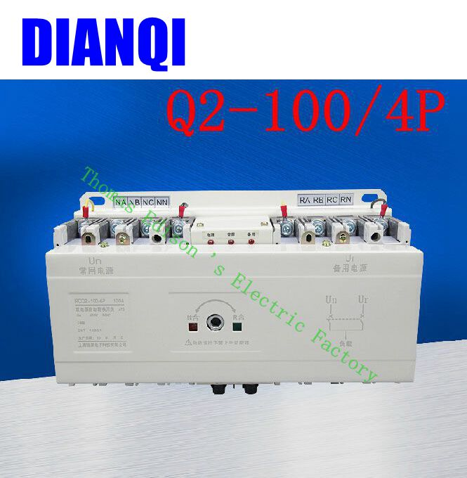 4P 100A MCB Q2-100/4P type Dual Power Automatic transfer switch матрас luntek hr medium hard revolution micro 160x200