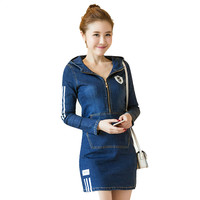 Winter Dress Rushed Cotton Sheath Solid Full Hooded 2017 And Autumn New Arrive Women Long Sleeved