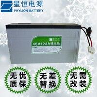 Бесплатная доставка DHL для 48V 12AH литий-ионная аккумуляторная батарея Power Bank 50км для электрических велосипедов  EPS 3-го поколения