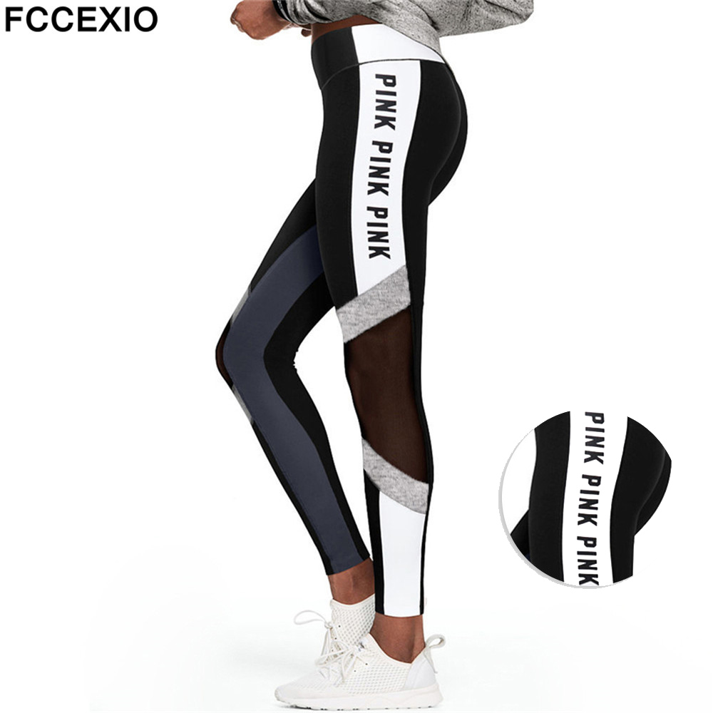 FCCEXIO 2019 Women Love Pink Letter Print Workout Leggings Women High Waist Slim  PINK Slim Fitness Legging Sporting Legging