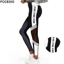 26abb4bd403b1d FCCEXIO 2019 kobiety miłość różowy list drukuj trening legginsy kobiety wysoka  talia Slim różowy Slim Fitness Legging sportowe L..