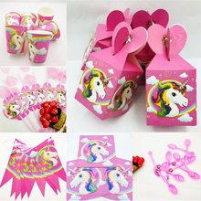 Unicorn Baby Favor Party Supplies kids Birthday Decoration Shower Kids Boys Disposable Tableware Sets party