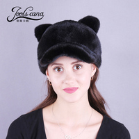 Joolscana mink hat women winter cap whole mink fur warm beanies with lovely cat ear new brand cartoon fashion 2018 top quality