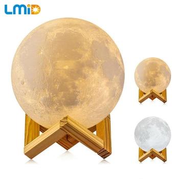 LMID перезаряжаемая Ночная лампа, меняющая цвет, 3D печать, сенсорный выключатель, 3D луна лампа, спальня, книжный шкаф, луна лампа, креативные по...