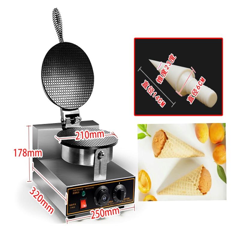 singe head waffle cone machine ice cream cone pop machine edtid new high quality small commercial ice machine household ice machine tea milk shop