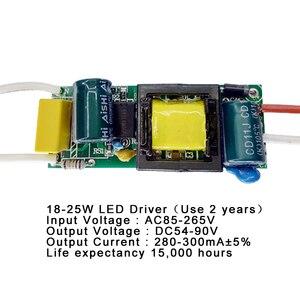 1-3 Вт, 4-7 Вт, 8-12 Вт, 15-18 Вт, 20-24 Вт, светодиодный источник питания 25-36 Вт, Встроенный ток 110-265 в, выход 300 мА