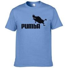 cute t shirts homme Pumba men L99