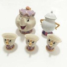 Мультяшная Красавица и Чудовище кружка и чайник Миссис Поттс чип чайный горшочек, чашка сахарница кофейник прекрасный Рождественский подарок быстрая почта новый
