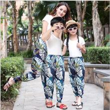 summer casual  pants for Yoga Loose mother and daughter family clothing FAMILY CLOTHING