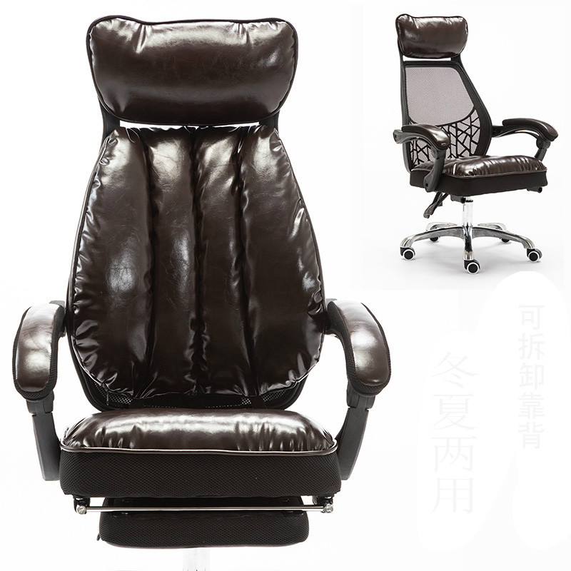 Genuine Leather Office Computer Chair Household Mesh Fabric Computer Chair Swivel Lift Gaming Chair Silla Oficina Silla Gamer