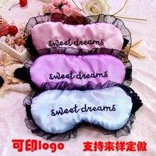 Ems или dhl 200 шт маска для глаз Кружевная повязка на глаза ворс крышка повязка на глаза для сна