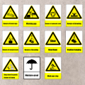 Warning Safety Sign Stickers Mind Your Step WARNING At Work Letters Signs Garage Coffee Store Home Decoration 15x20cm 1PC