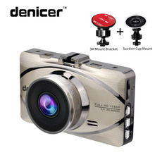 Novatek 96655 Car DVRs Full HD 1920x1080P Video Recorder 170 Degree Dash Camera Registrar Night Vision