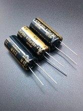 30 ШТ. Nichicon KZ 470 мкФ/50 В подлинное место 470 мкФ 50 В аудио, ввозимые для конденсатор бесплатно доставка