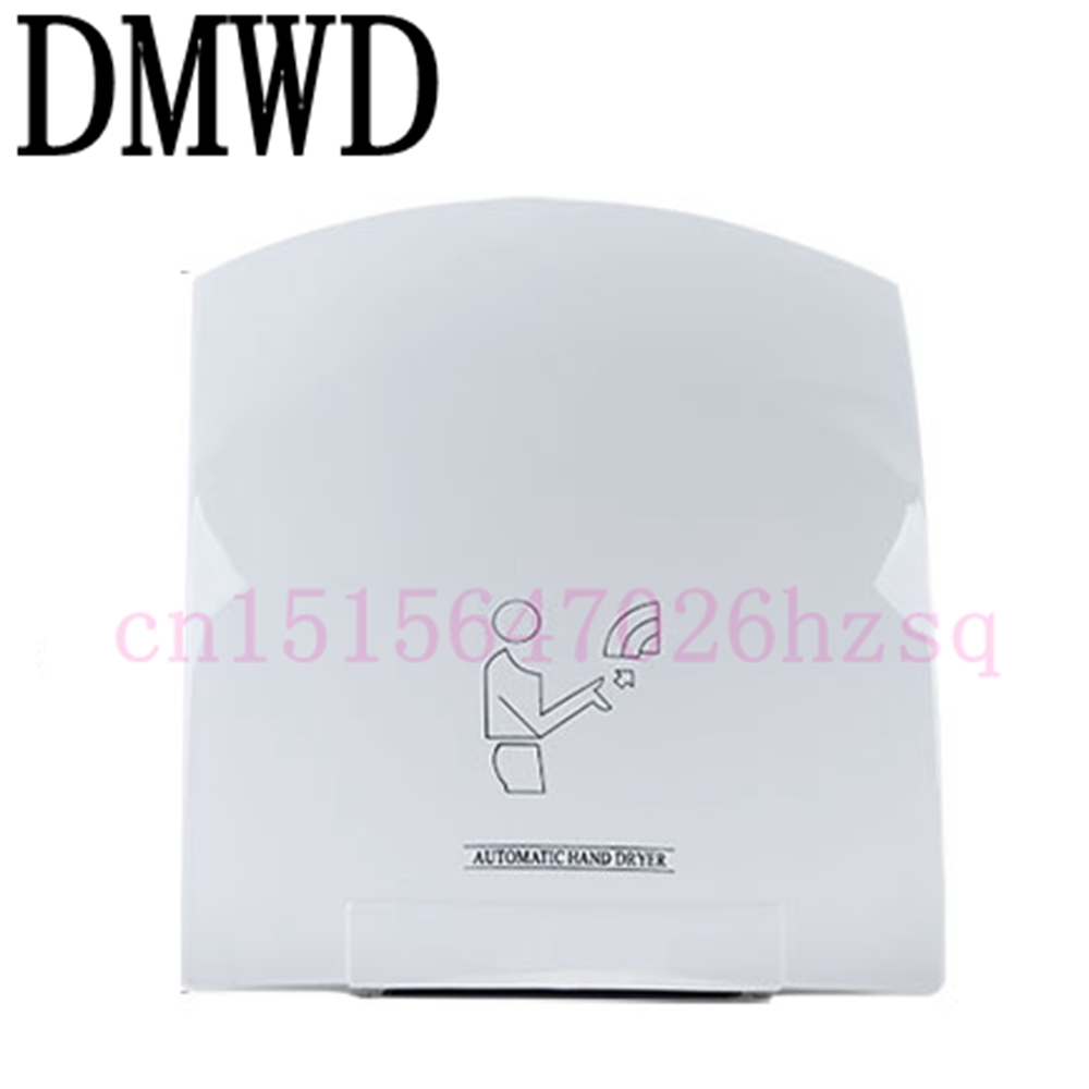 DMWD Automatic Useful  hand dryer machine hand-drying machine many colors available dryers hand dryer hand dryer hand dryer bathroom phone blowing speed automatic sensor hand washing and drying machine